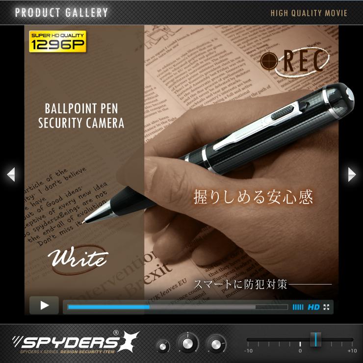ペン型カメラ 小型カメラ スパイダーズX (P-122) スパイカメラ SUPER HD 1296P 60FPS 32GB内蔵