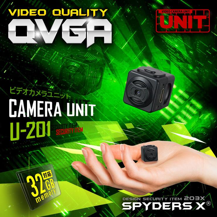 ビデオカメラユニットU-201