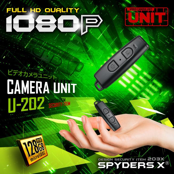スパイダーズX 小型カメラ キーレス型カメラ (A-206)