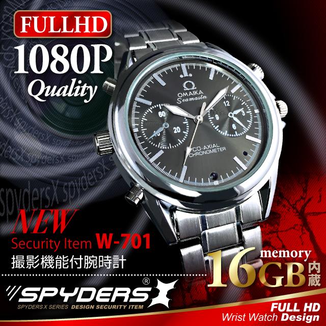 腕時計型カメラ スパイカメラ スパイダーズX (W-701) 小型カメラ 防犯カメラ 小型ビデオカメラ 腕時計 1080P 1200万画素 16GB内蔵