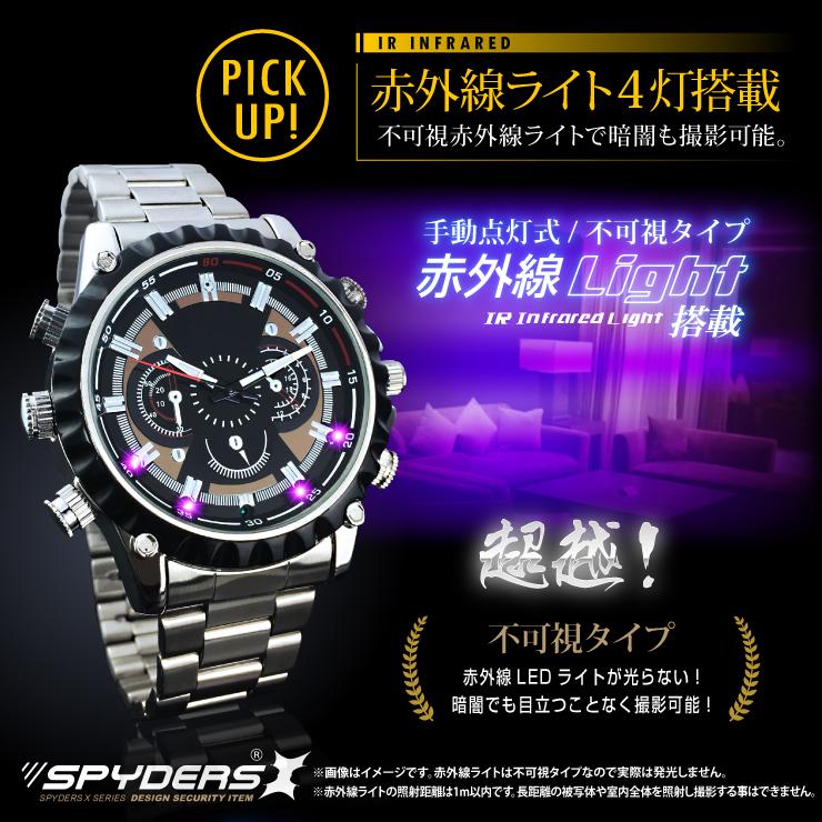 腕時計型カメラ 小型カメラ スパイダーズX (W-702)スパイカメラ 1080P 赤外線ライト 16GB内蔵
