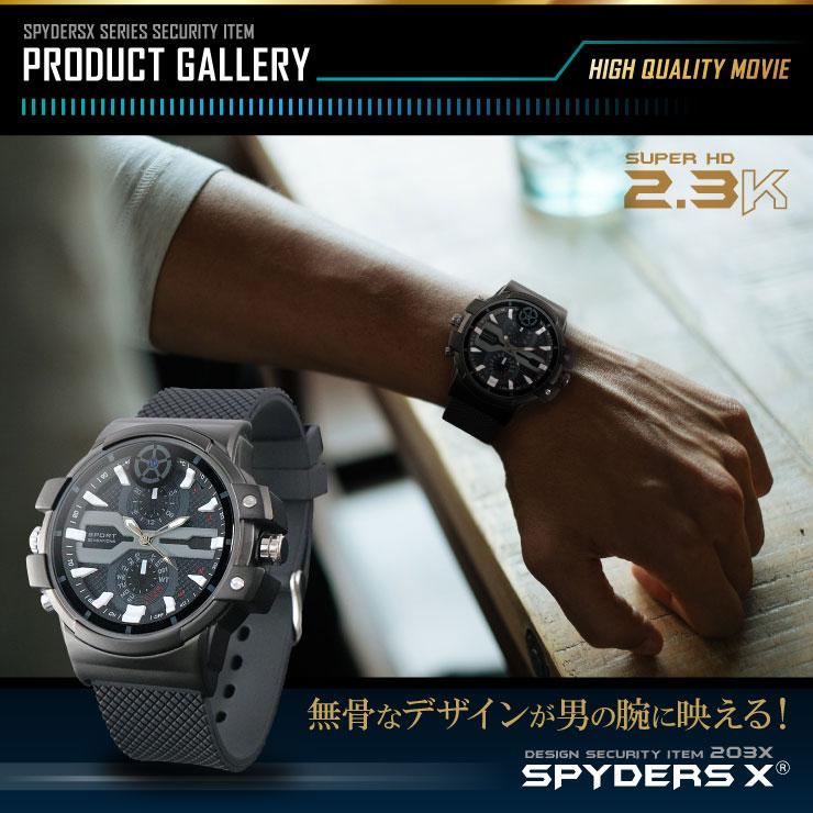 スパイダーズX 腕時計型カメラ 小型カメラ スパイカメラ (W-707)