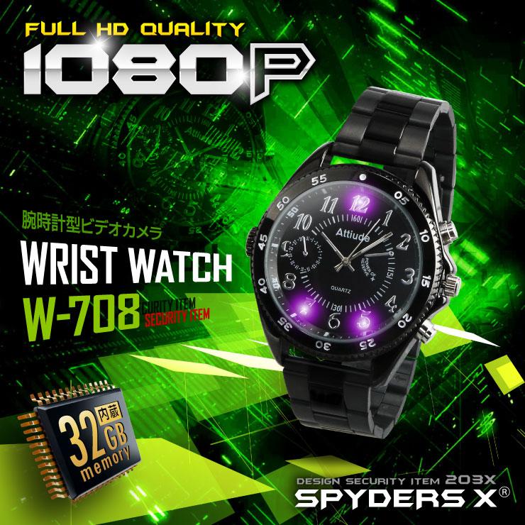 腕時計型カメラ W-708