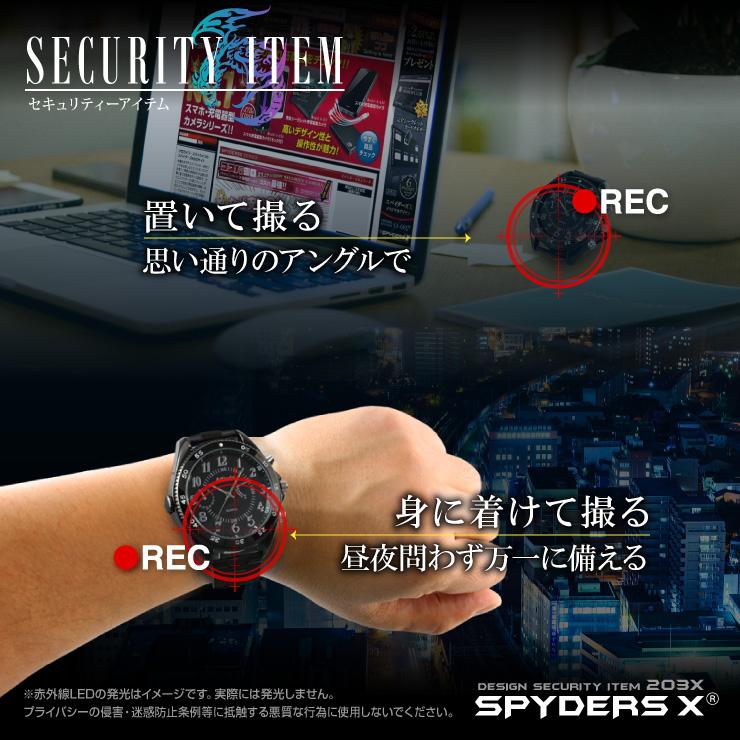 スパイダーズX 小型カメラ 腕時計型カメラ 防犯カメラ 赤外線LED 32GB内蔵 1080P スパイカメラ W-708
