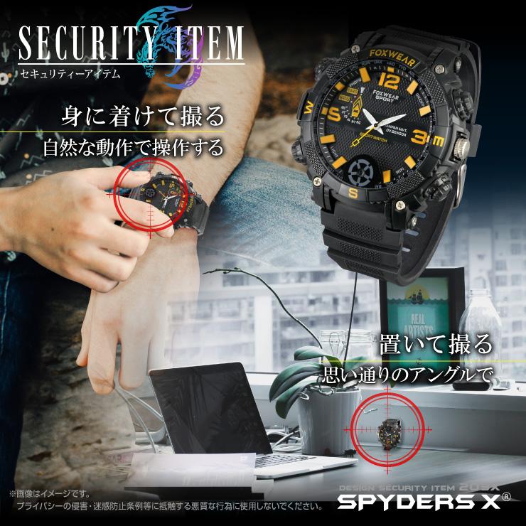スパイダーズX 小型カメラ 腕時計型カメラ 防犯カメラ 1080P 32GB内蔵 磁石式USB LED スパイカメラ W-709