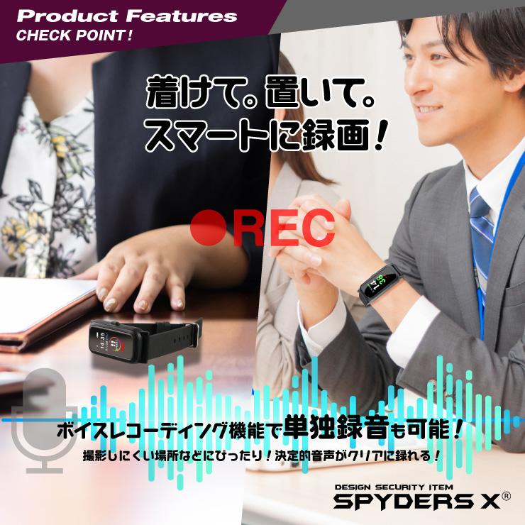 スパイダーズX 小型カメラ スマートウォッチ型カメラ 防犯カメラ 1080P ウエラブルカメラ ボイスレコーダー 64GB内蔵 スパイカメラ W-710