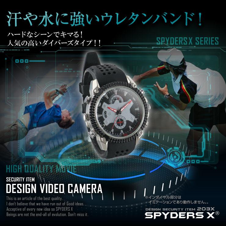 小型カメラ 防犯カメラ 小型ビデオカメラ 腕時計 腕時計型 スパイカメラ スパイダーズX (W-780) フルハイビジョン 赤外線 16GB内蔵 ウレタンバンド