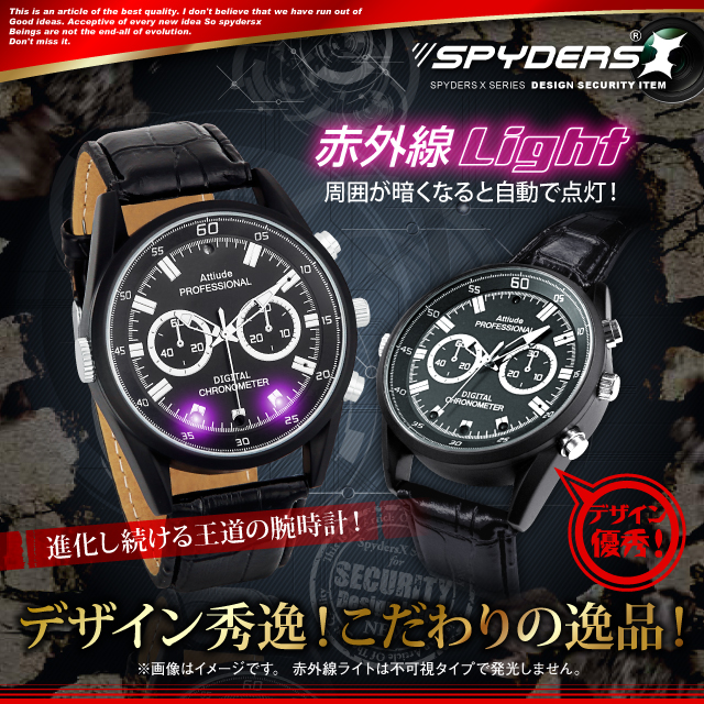 小型カメラ 防犯カメラ 小型ビデオカメラ 腕時計 腕時計型 スパイカメラ スパイダーズX (W-795) 720P 赤外線ライト 16GB内蔵