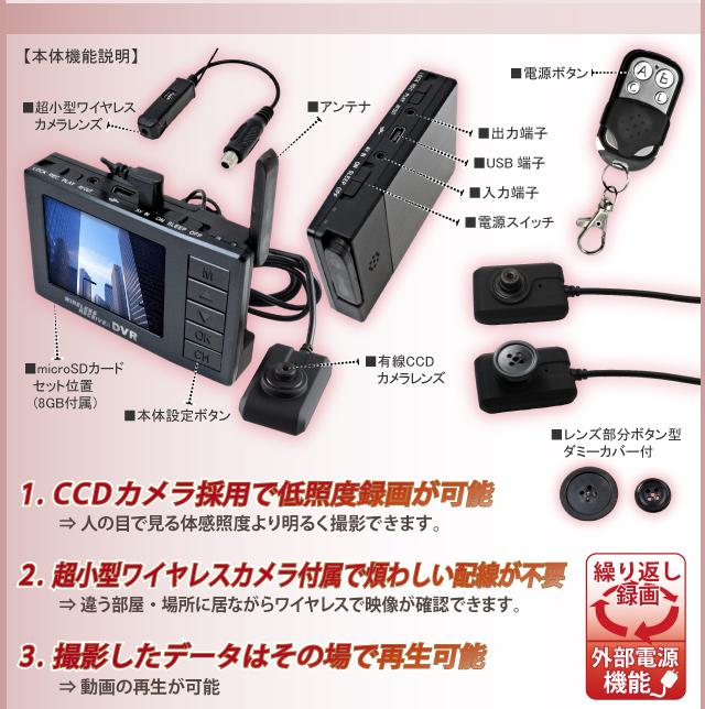 小型カメラ 防犯カメラ 小型ビデオカメラ Angel Eye  スパイカメラ スパイダーズX Basic (Bb-623) MP4 H.264 有線CCDカメラ 2.4インチ液晶モニター