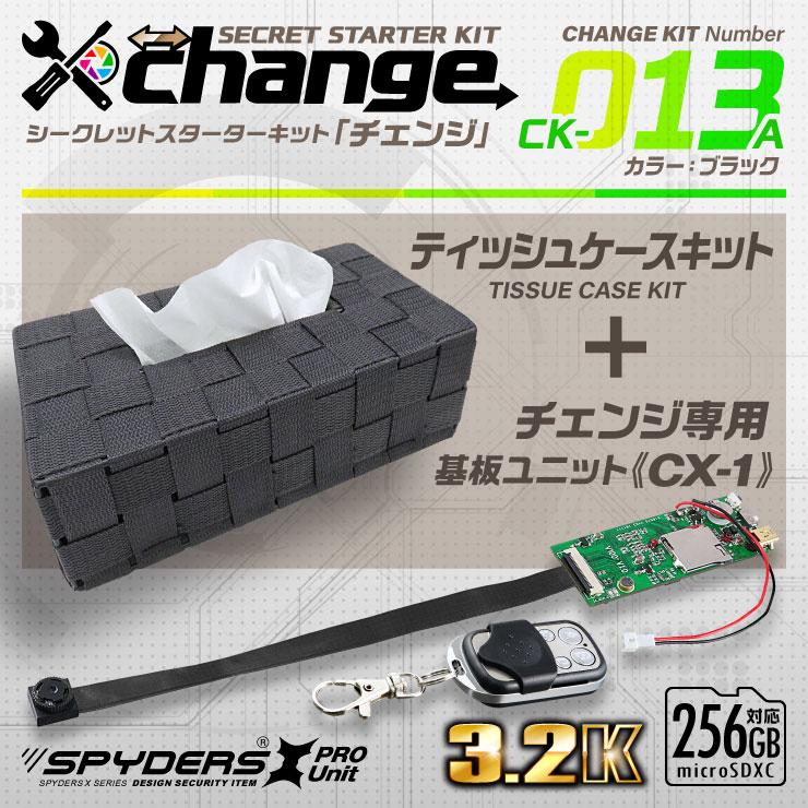 CK-013A