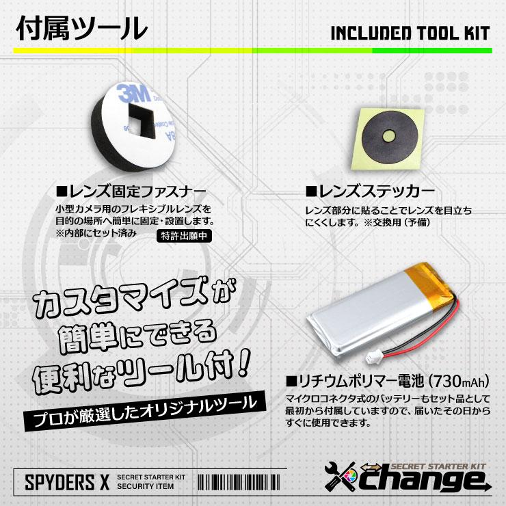 スパイダーズX change 小型カメラ ヘアブラシ ブラック シークレットキット 防犯カメラ 3.2K スパイカメラ CK-015A