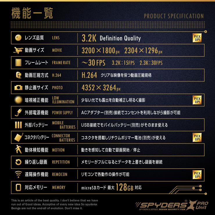 スパイダーズX PRO 小型カメラ 基板完成実用ユニット 防犯カメラ 3.2K 暗視補正 128GB スパイカメラ UT-122