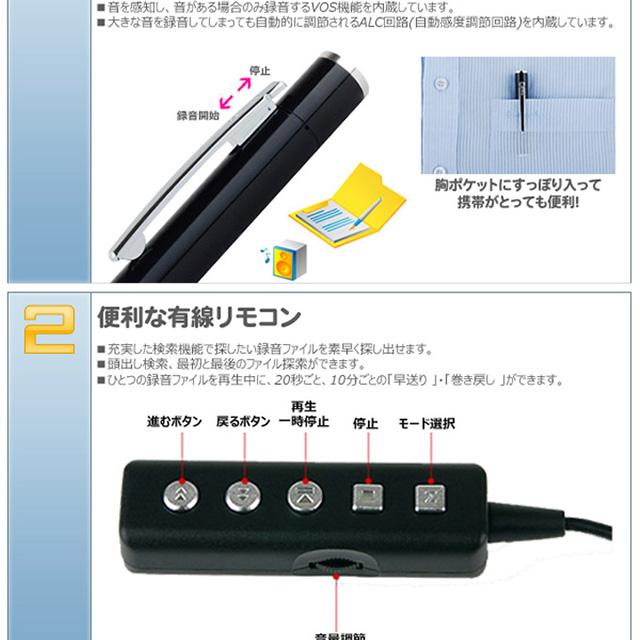 実用スパイアイテム 録音 高音質 超小型軽量 ミニペン型ボイスレコーダー『MQ-62N』(OA-1250)