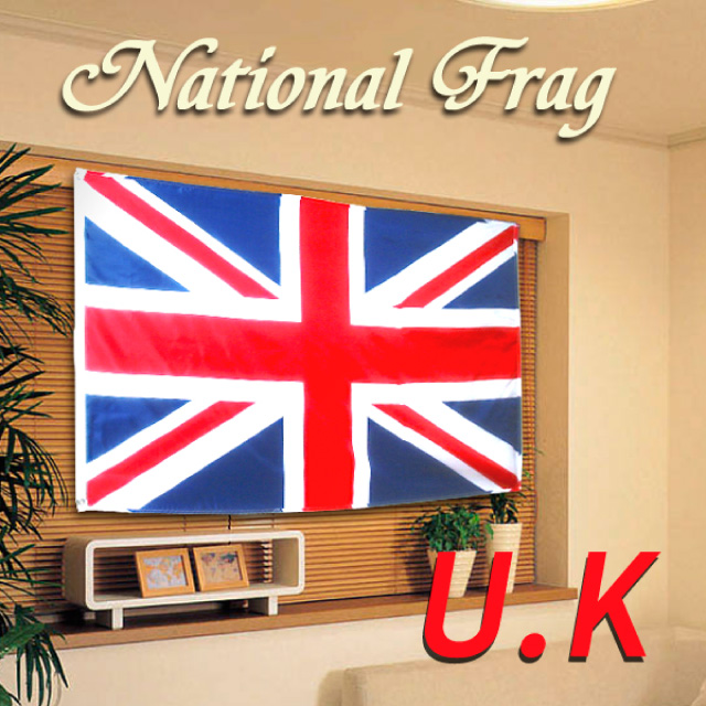 スポーツ観戦に インテリアに お店のディスプレイに 特大サイズ 実用アイテム『世界の国旗 大きなサイズ [イギリス]』(OA-1390)