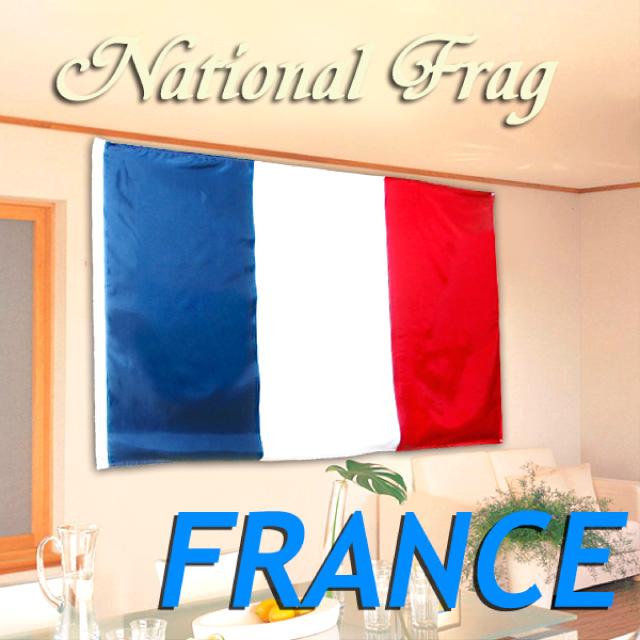スポーツ観戦に インテリアに お店のディスプレイに 特大サイズ 実用アイテム『世界の国旗 大きなサイズ [フランス]』(OA-1410)