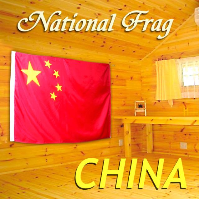 スポーツ観戦に インテリアに お店のディスプレイに 特大サイズ 実用アイテム『世界の国旗 大きなサイズ [中国]』(OA-1420)