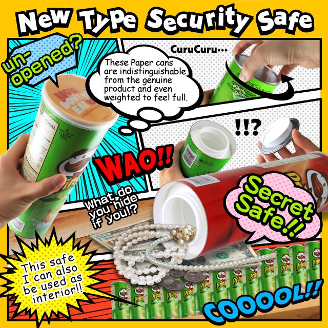 アメリカン雑貨 米国直輸入 貴重品の保管 タンス貯金 へそくり 防犯 スパイグッズ 隠し金庫 ペーパー缶型 収納 セーフティボックス『SECRET SAFE シークレットセーフ』(OA-232) Pringles original