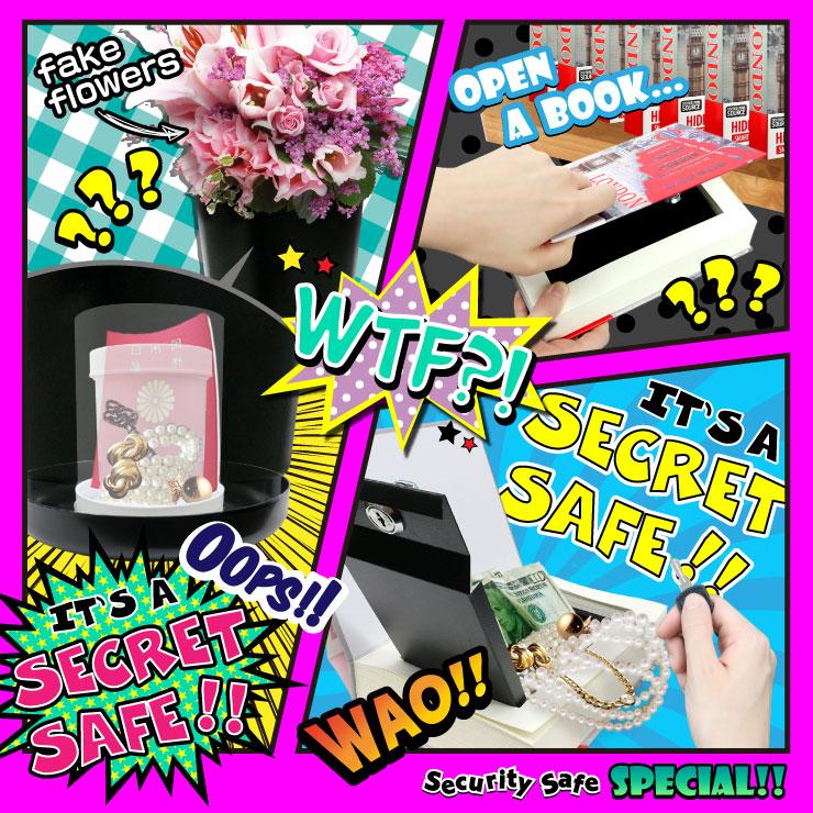アメリカン雑貨 米国直輸入 貴重品の保管 タンス貯金 へそくり 防犯 スパイグッズ 隠し金庫 収納 セーフティボックス 『SECRET SAFE シークレットセーフ』